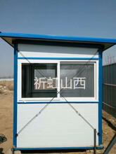 唐山路南疫情檢測崗亭古冶防控站點崗亭彩鋼房廠家圖片