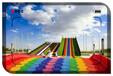 花海風景區彩虹滑道主題樂園彩虹滑道設計彩虹滑道規劃