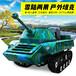 游樂坦克車產品參數坦克車價格親子戶外游樂設備