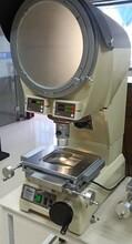 二手尼康投影儀V-12B系列圖片