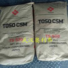 氯磺化聚乙烯日本東曹TS530CSM530海帕龍橡膠