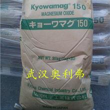 氧化鎂Kyowamag150日本協和原裝