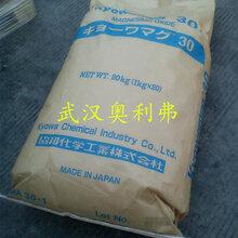 日本協和氧化鎂30/氯丁橡膠促進劑活性劑磨光劑粘合劑