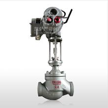 上海閥門廠家上海調節閥廠家T968Y電動套筒調節閥疏水調節閥