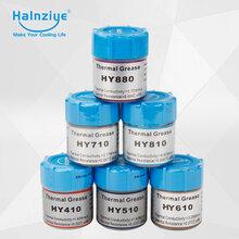 HY883-TU1.5G顯卡cpu導熱硅脂散熱膏耐高溫導熱膏導熱系數6.5w圖片