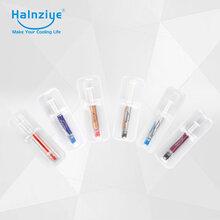 深圳華能智研針管罐子HY883-TU1.5散熱膏導熱硅脂1.42W到13.4W圖片