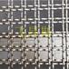 輕奢金屬編織網隔斷金屬網格屏風氟碳噴涂金屬網烤漆金屬裝飾網