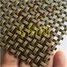 金屬鐵絲編織網幕墻裝飾方格網不銹鋼合股絲玄關做舊青紅古銅色