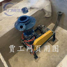 山东石粉粉末炉灰气力输送机矿粉焦粉气力输送设备粉煤灰喷送图片