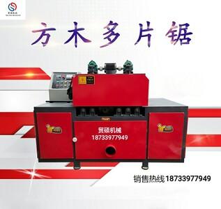 邢台贸硕机械制造厂