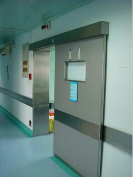 西城医院防护门批发