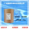 廠家直銷現貨VC鈣食品級99%含量抗氧化劑1kg起訂抗壞血酸鈣