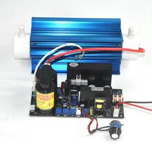 贵州安顺厂家直销臭氧配件臭氧杀菌消毒机10G臭氧发生器配件图片