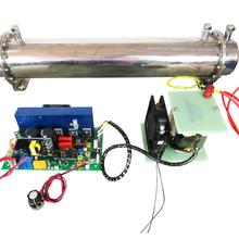 贵州安顺臭氧发生器厂家直销100G(克)臭氧发生器配件臭氧机图片