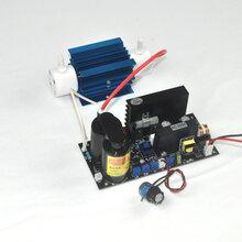 贵州安顺5G臭氧发生器配件功率可调80W可调臭氧电源小型臭氧机图片