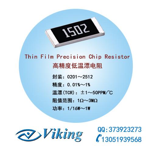 涿州光訊電子科技有限公司