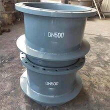 02S404柔性防水套管剛性防水套管大口徑柔性防水套管價格優惠圖片