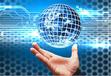 東莞BGP服務器的系統盤不足解決方法--利聯科技