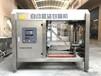 供應水廠18.9L桶膜包機套膜機