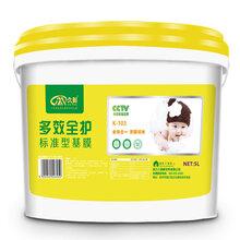 贴壁纸刷墙基膜品牌浙江杭州久美K-103多效全护标准型基膜图片