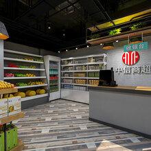 鄭州水果店裝修設計要點有才能吸引顧客購買