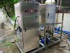 臭氧水機臭氧水生成器