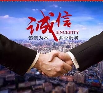 上海鑫距华钢结构工程有限公司