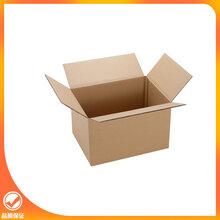青岛纸箱厂三信包装风琴折叠纸板