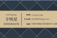 吉林省天貓淘寶拼多多京東網店托管代運營的公司金果電商集團