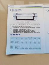泰州床單燙平機生產廠家圖片