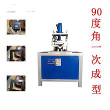 液壓多功能沖孔機