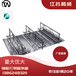 鋼筋桁架樓承板廠家供應量大優惠接來料