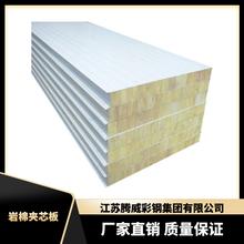 定制彩钢岩棉夹芯板A级防火图片