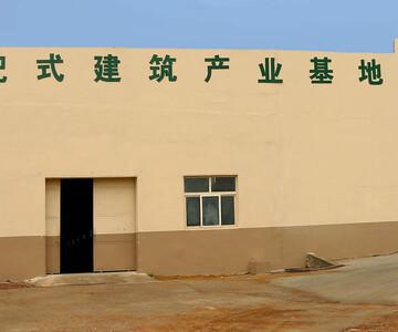 青岛泰合绿建科技有限公司