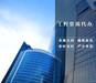 建筑工程資質_辦理建筑工程總承包資質的標準