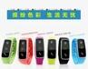 西安電子禮品定制,運動手環,智能手表定制