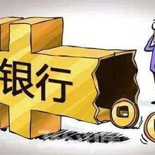 新晃县银行开户代办费用图片