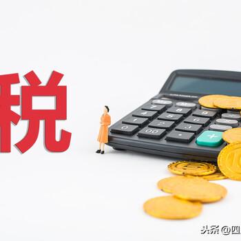 哪些行业适合做税务筹划?