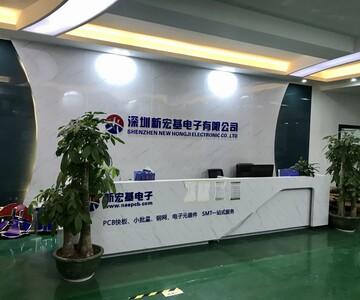 深圳新宏基电子有限公司