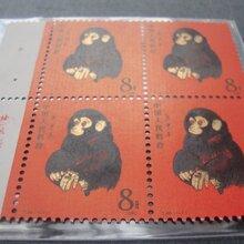 湖南邮票求购图片