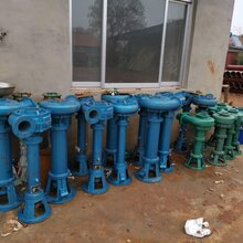 山東泥漿泵