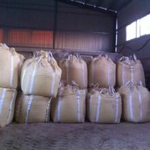 濮陽鈉基膨潤土生產廠家圖片