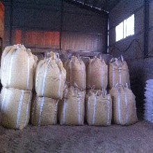 鶴壁鈉基膨潤土生產