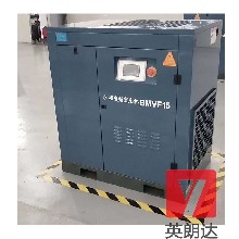 空壓機7.5/15/22KW螺桿式空壓機永磁變頻空氣壓縮機工業氣泵11kw圖片