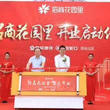 安义县开业启动仪式施工团队图片