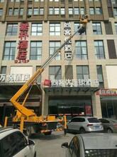 禪城區升降車出租電話圖片