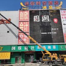 禪城區路燈車租賃服務圖片