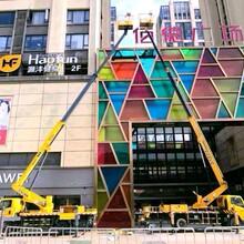 禪城區高空作業車租賃服務圖片