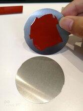耐电弧凡立水SYNTHITEER-43红色耐电弧绝缘漆图片