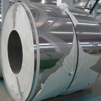 深圳410不銹鋼價格